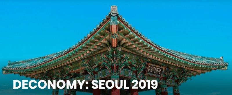 Deconomy SEOUL 2019